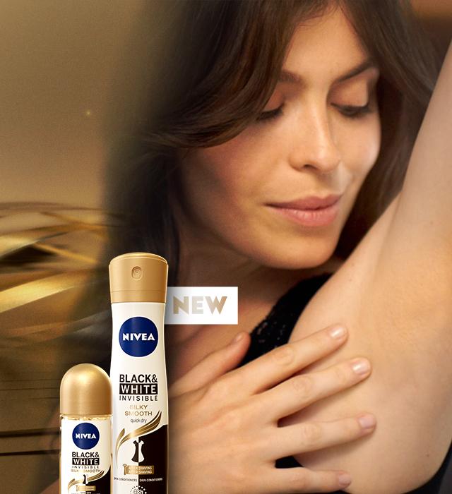 NIVEA Black & White Silky Smooth, hidratarea intensivă de care pielea proaspăt epilată a subrațului are nevoie